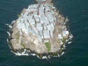 The disputed Migingo Island in Lake Victoria.
